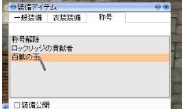 f:id:rurikax:20201127170522p:plain