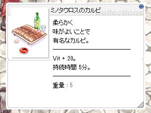 f:id:rurikax:20201230195626p:plain