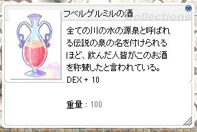 f:id:rurikax:20201230201414p:plain
