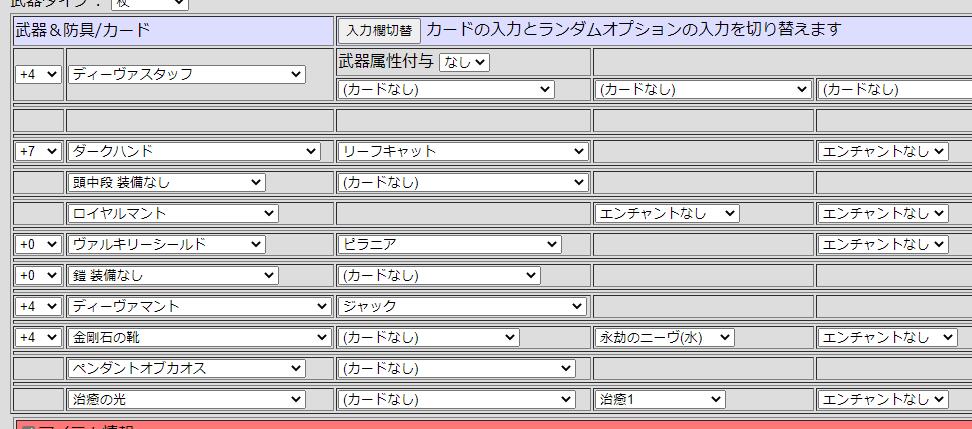 f:id:rurikax:20210107210448p:plain