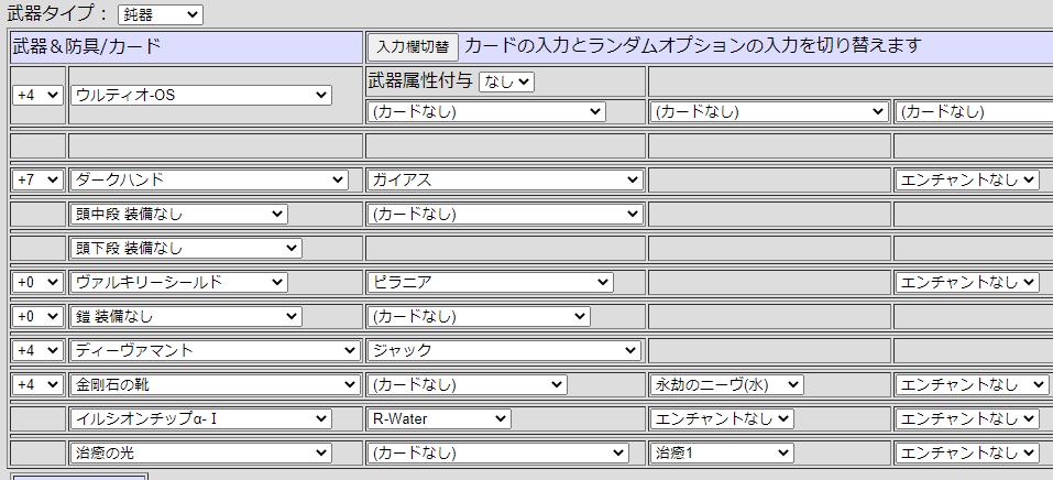 f:id:rurikax:20210108195510p:plain