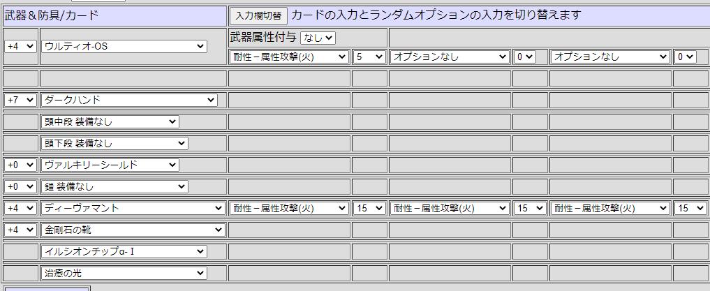f:id:rurikax:20210108195557p:plain