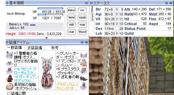 f:id:rurikax:20210111115446p:plain