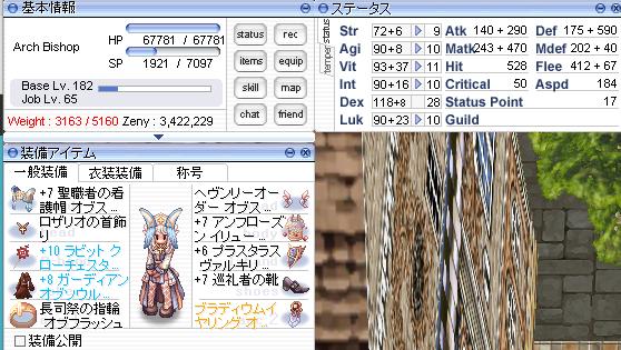 f:id:rurikax:20210111115618p:plain