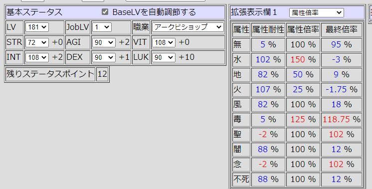 f:id:rurikax:20210111134141p:plain