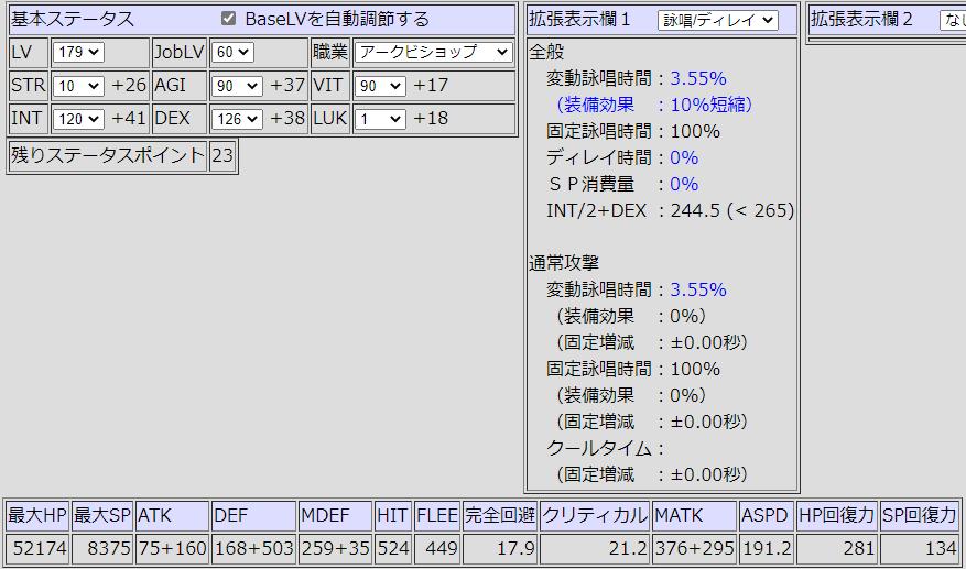 f:id:rurikax:20210112014826p:plain
