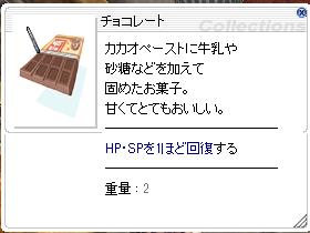f:id:rurikax:20210204155404p:plain