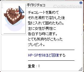 f:id:rurikax:20210204155620p:plain