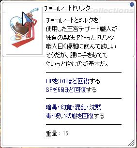 f:id:rurikax:20210204155734p:plain