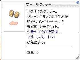 f:id:rurikax:20210204155857p:plain