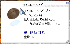 f:id:rurikax:20210204155933p:plain