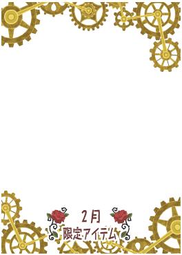 f:id:rurikax:20210302091713p:plain