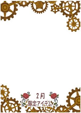f:id:rurikax:20210302091719p:plain