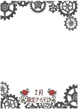 f:id:rurikax:20210302091723p:plain