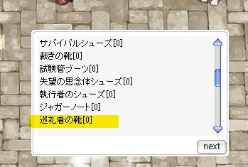 f:id:rurikax:20210403144447p:plain