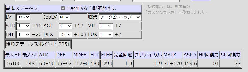 f:id:rurikax:20210601222911p:plain