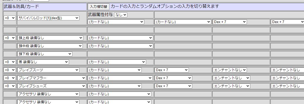 f:id:rurikax:20210601223017p:plain