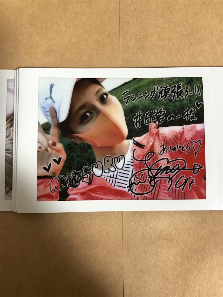 f:id:ruriroriyunanokoto:20201019011202j:image