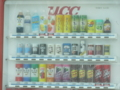 アメリカ人多いからだろう、沖縄は500ml缶がおおい。