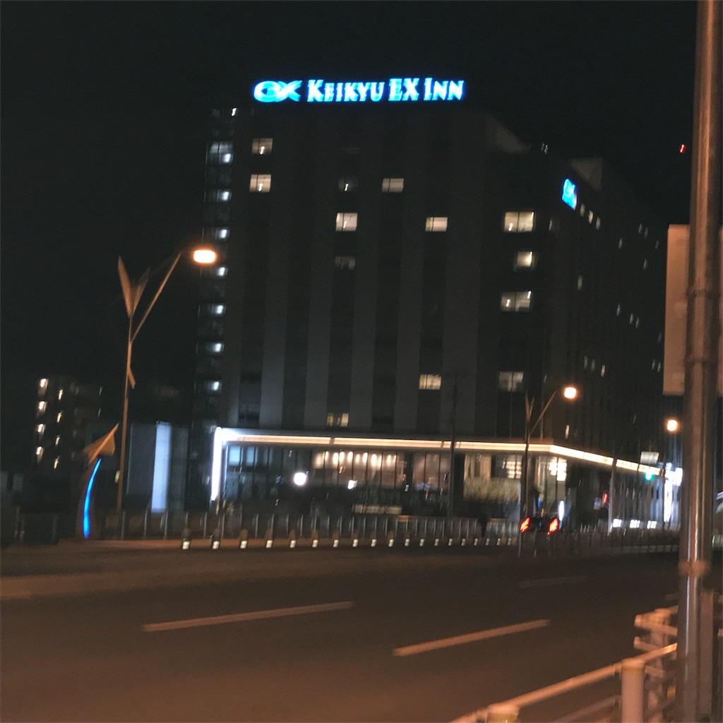 f:id:ruru-mama:20180131200042j:image