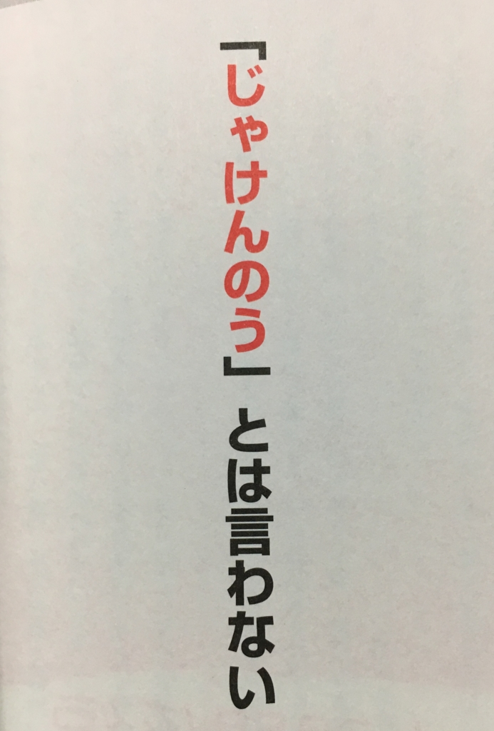 f:id:rurufuchu:20170330214713j:plain