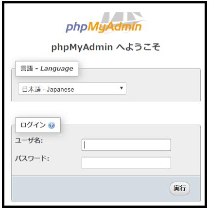 phpMyLoginログイン