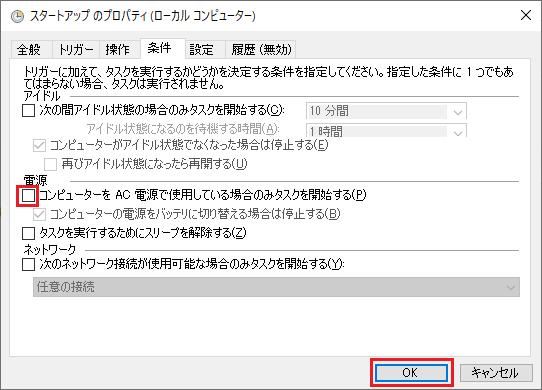 f:id:ruruucky:20200902211535p:plain