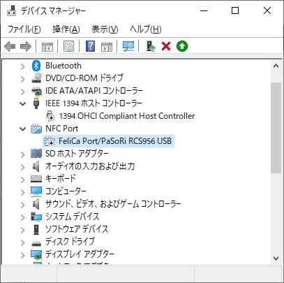 f:id:ruruucky:20210411122150p:plain