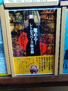 f:id:ruruyasumi:20160823164312j:image