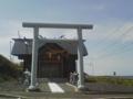 宗谷神社,かな?たしか,宗谷岬にあった.
