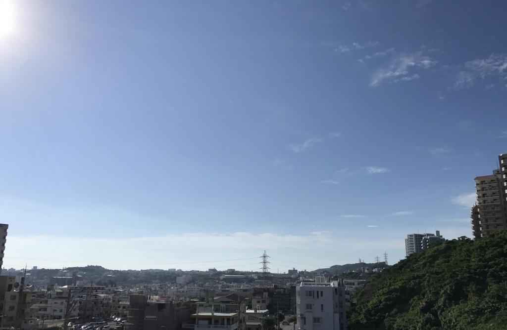 お盆にエイサー「2017/09/04、沖縄の情報 天気」