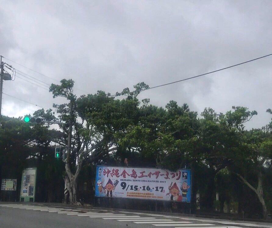 沖縄市総合運動場「沖縄全島エイサーまつり」2017年 会場 駐車場