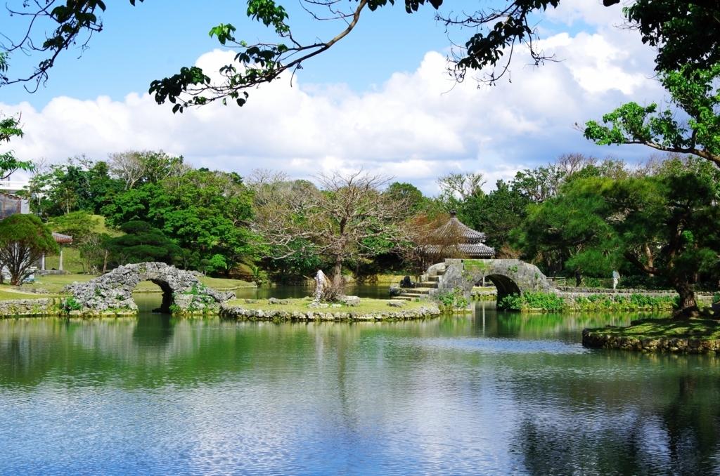 識名園「沖縄の世界遺産」琉球、日本、中国の融合した庭園