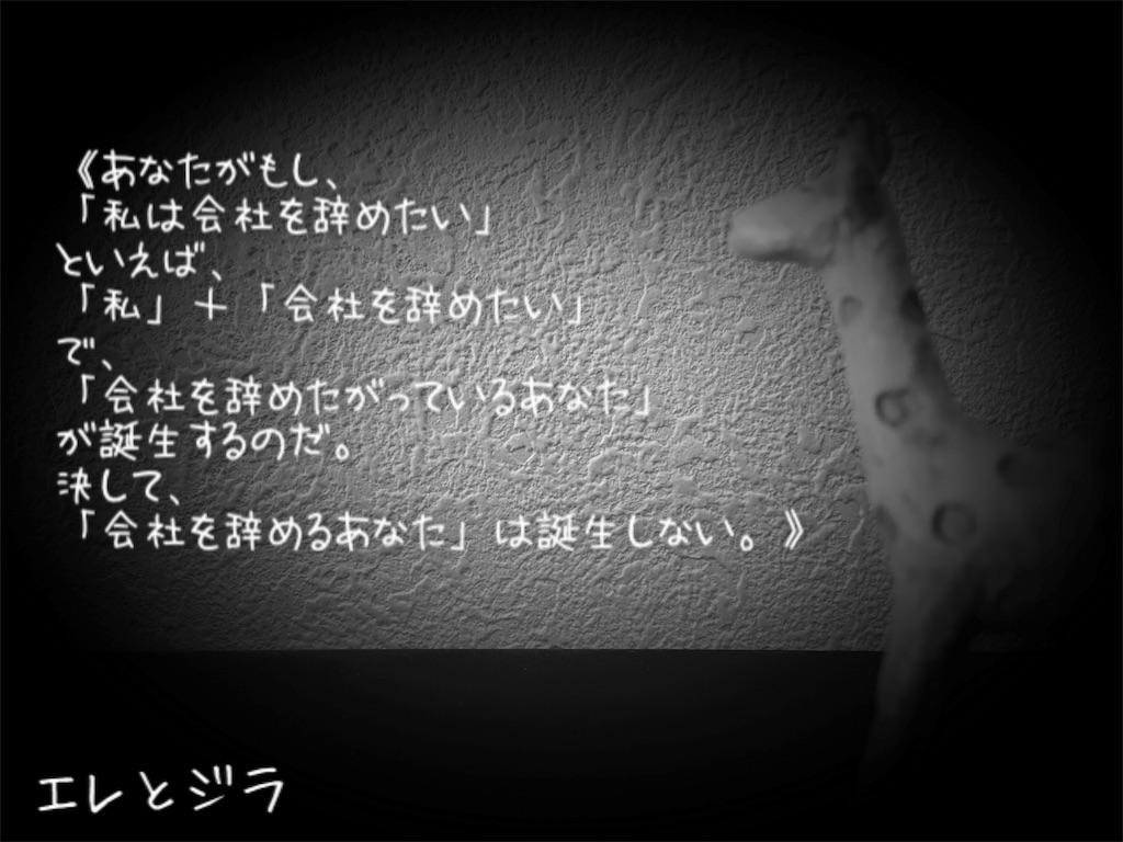 f:id:ruuku5050:20170402130839j:image