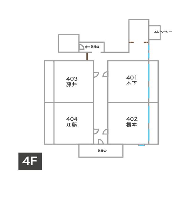 キウンクエ蔵前4階見取り図