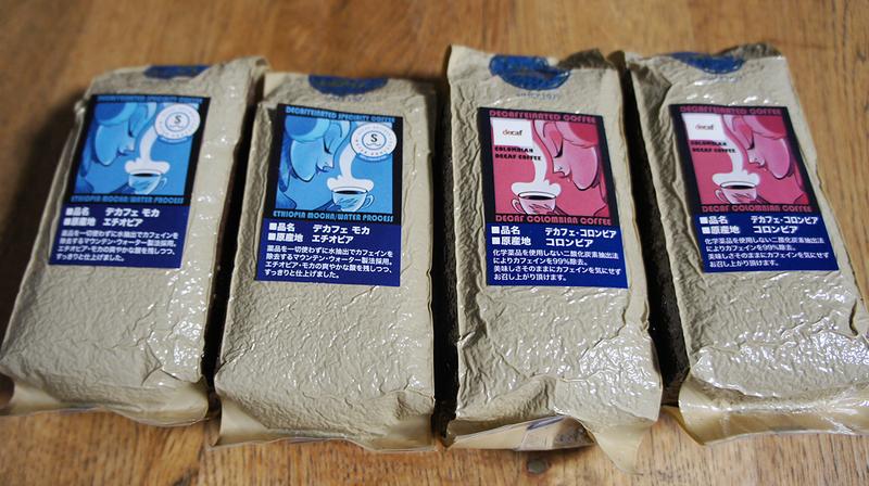 モカ×2とコロンビア×2のコーヒー豆パッケージ
