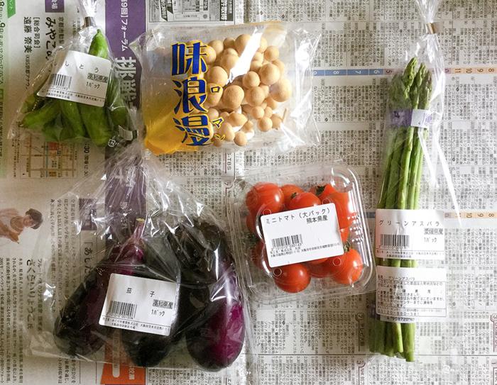 届いたやや小さめの野菜