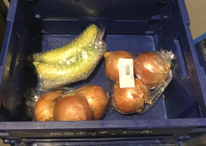 阪急キッチンエールの配送用ボックス(プラスチック)