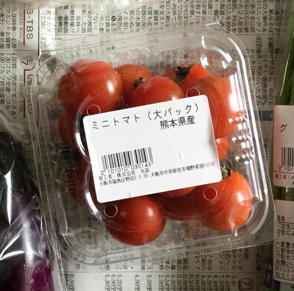 「トマト大パック」なのに普通サイズ