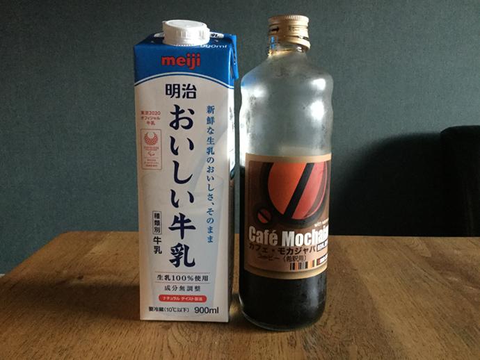 ヒロコーヒーのモカジャバと牛乳