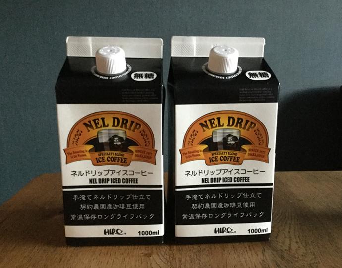 ヒロコーヒーネルドリップアイスコーヒー(紙パック入り)