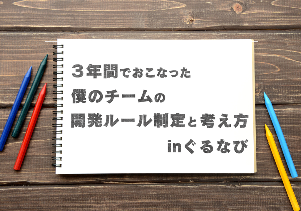 f:id:ruushu:20161109192105p:plain