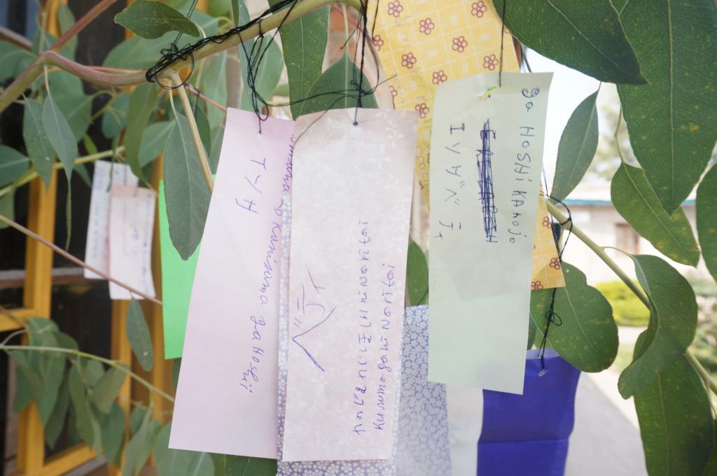 f:id:rwanda-japanese:20160709213834j:plain
