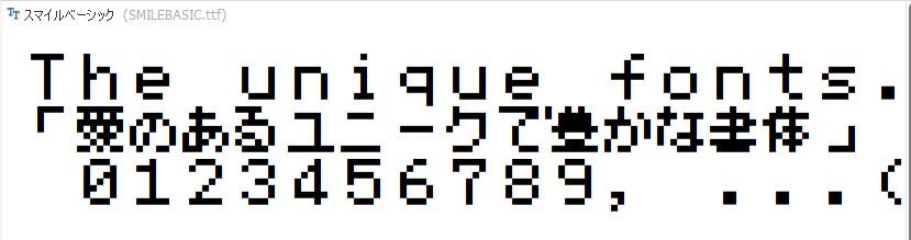f:id:rwiiug:20200908153138j:plain