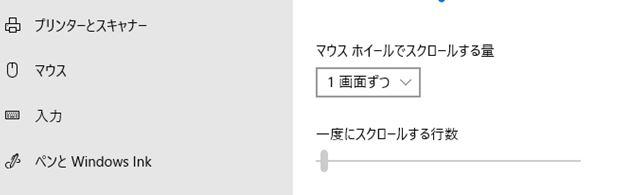 f:id:rwiiug:20210522001447j:plain