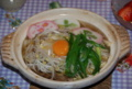 [食]鍋焼きうどん