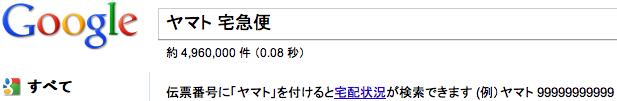f:id:rx7:20110320010010p:image:w480