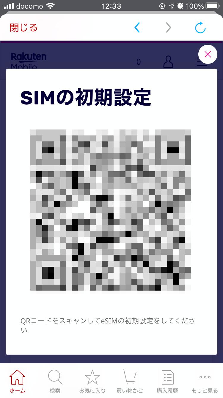 f:id:rx7:20200725152356p:image:w300