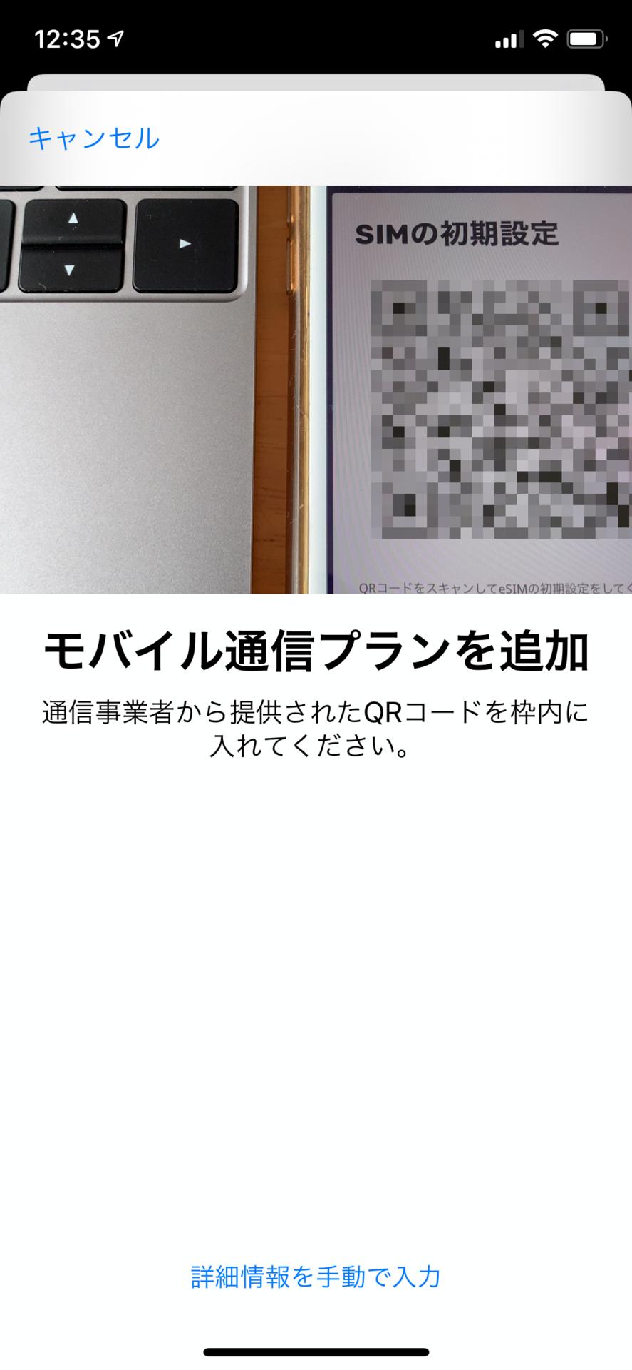 f:id:rx7:20200725152438p:image:w300