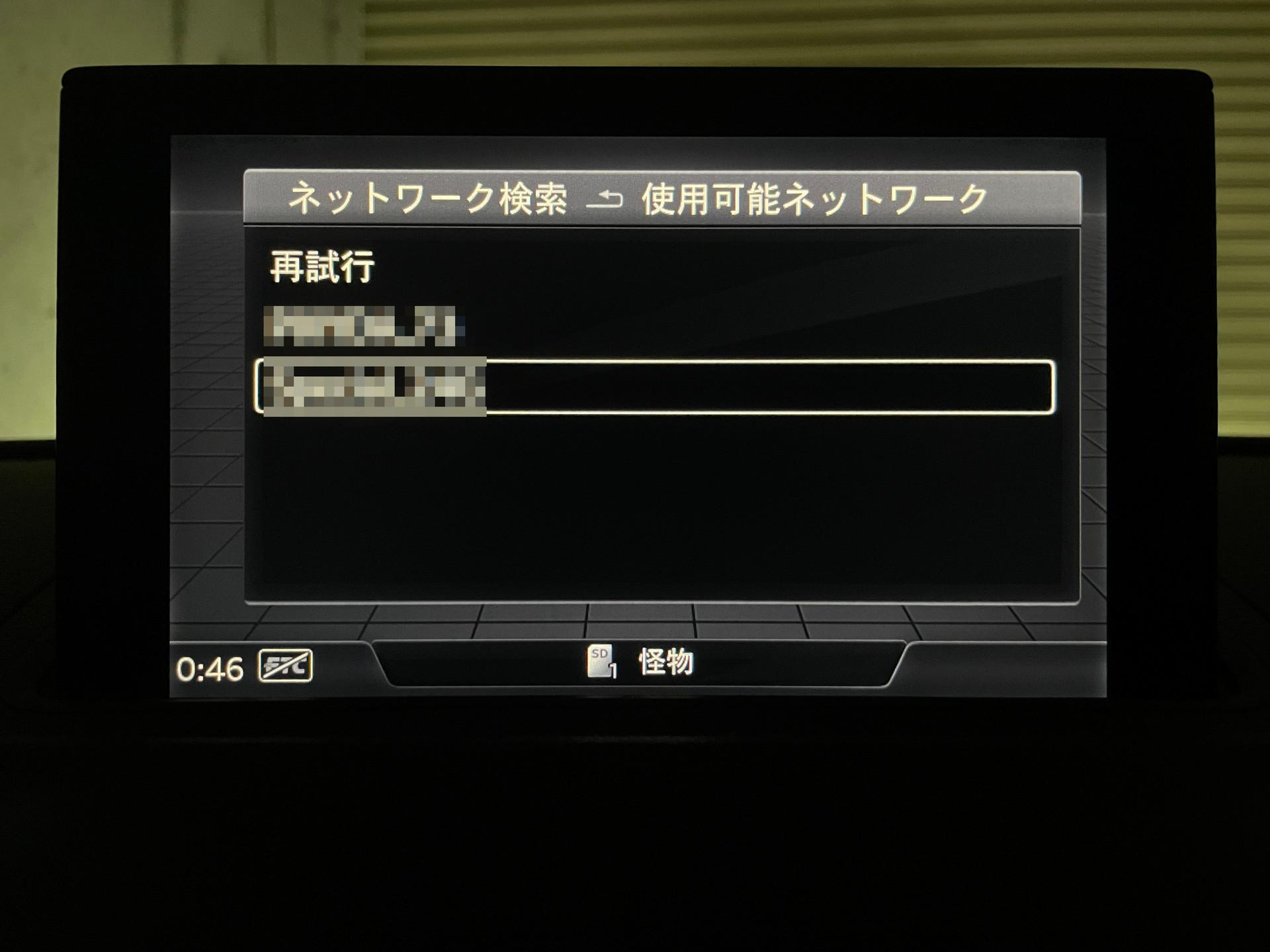 f:id:rx7:20210929004645j:image:w640